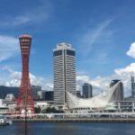 【神戸市版】口コミ評判の良いおすすめ派遣会社ランキング!職種・働き方に分けて紹介