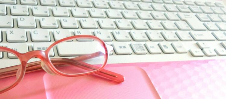 CASE3:データ入力へ転職(アパレル企業 → データ入力)