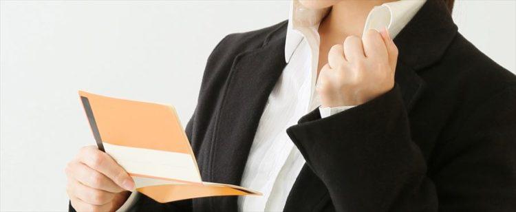 派遣会社のマージン率を理解するのが高時給の求人を見つけるポイント!