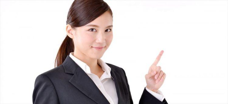 派遣社員の「産休&育休取得」注意点