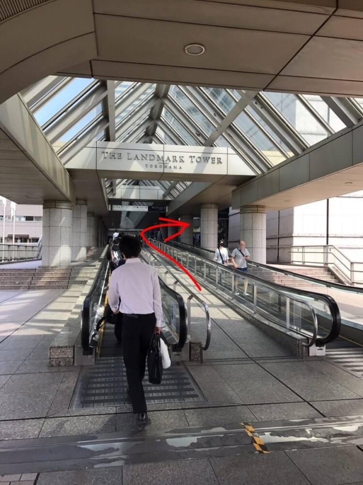 パソナ横浜ランドマークタワー会場までのアクセス