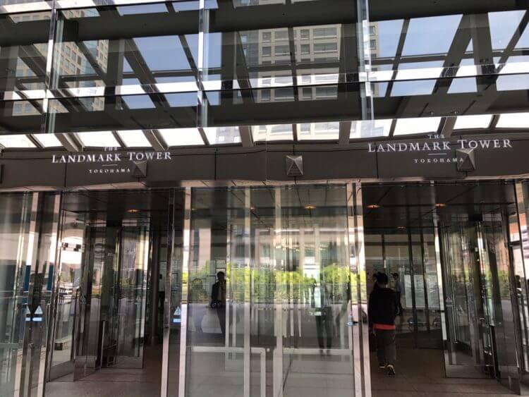 パソナランドマークタワー会場の入り口(正面玄関)