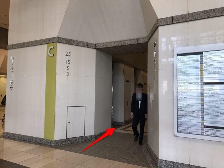 パソナランドマークタワー会場のエレベータ―乗り場