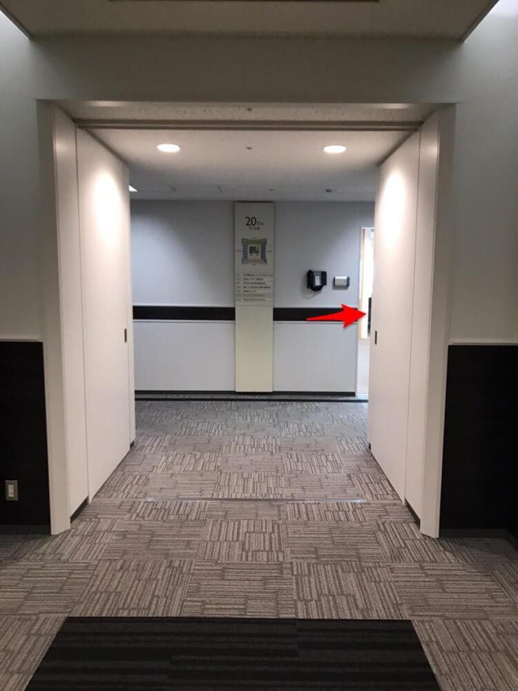 パソナランドマークタワー会場20階の案内板