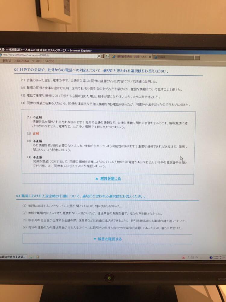 マイ ページ サービス スタッフ