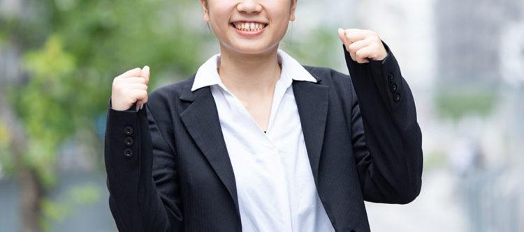 希望条件での転職成功率を3倍にする方法