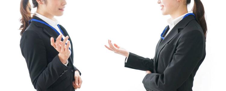 無期雇用派遣と正社員って似ているようで、実はまったく違う!